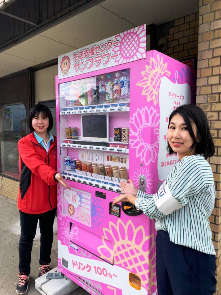 TKU Live News にて熊本みなみピクルスご紹介